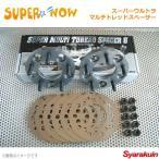 SUPER NOW スーパーナウ スーパーウルトラ マルチトレッドスペーサー 穴数5 P.C.D114.3 ネジピッチM12/1.25 厚さ15mm