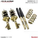 ショッピングSSK J'S RACING ジェイズレーシング 車高調 SHOWAスポーツサスペンションキット フィットハイブリッド GP5