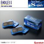 ENDLESS エンドレス ブレーキパッド SSS リア セドリック/グロリア 430系(L20・Z20P・4輪ディスク)