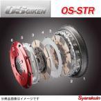 OS技研 オーエスギケン クラッチ OS-STR RX-8 SE3P クラッチキット