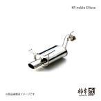 柿本改 マフラー CX-7 CBA-ER3P KR noble EllisseクリスタルAB 柿本