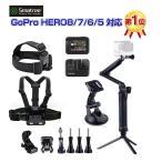 Yahoo!株式会社 PERFECT VOICE【GoPro】 Smatree  今だけの超お買い得価格! まとめ買いで40%OFF GoPro HERO全バージョン、SJ4000等に対応 アクセサリーキット マウントセット 計9点