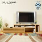 テレビ台 伸縮型 ローボード コーナー 完成 幅120cm オーク テレビボード 伸縮 TVボード 伸縮テレビ台 木製 32型 42型 完成品 組立済み