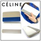 セリーヌ CELINE バイカラー 長財布 ベージュ ブルー ホワイト