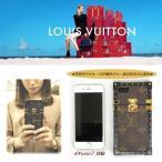 ルイヴィトン Louis Vuitton アイトランクEYE TRUNK アイフォン iPhone 7 ケース