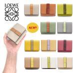 LOEWE ロエベ トライフォールド ウォレット 三つ折りミニ財布 6色
