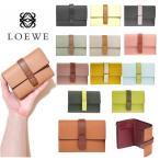 LOEWE ロエベ バーティカル ウォレット スモール 三つ折り小財布 7色