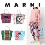 MARNI MARKET マルニ マーケット スクエアピクニックバッグ カゴバッグ L