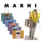 MARNI MARKET マルニ  マーケット ピクニックバッグ M