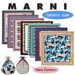 MARNI MARKET マルニ  マーケット フロシキ スカーフ FUROSIKI SCARF 日本製