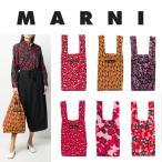 【メール便可】MARNI MARKET マルニ マーケット ショッピングバッグ エコバッグ