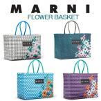 MARNI MARKET マルニ  マーケット フラワーバスケット FLOWER BASKETショッピングバッグ カゴバッグ