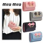 miumiu ミュウミュウ リボン付き レザー 三つ折り ミニ財布 ピンク グレー 5MH020_2B61