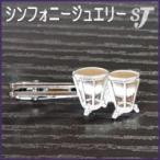 ネクタイピン シルバー ティンパニ スタンダード タイバー MM-86T/TI/S 音楽雑貨 発表会 記念品