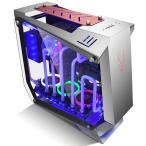 ATX/M-ATX/ITX対応 アルミニウム デスクトップパソコンケース 水冷対応 フルタワー