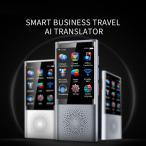 45言語 4G Wi-Fi スマート音声翻訳機 Android 7.0 1300万画素カメラ Bluetooth 4.0 ビジネス 旅行
