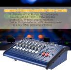 8チャンネル パワーミキサーアンプ デジタル オーディオ ミキシングコンソール 3バンド EQ 48Vファンタム電源