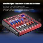 Bluetooth 4チャンネル マイク ライン オーディオ デジタル ミキサー ミキシングコンソール 2バンド EQ 48Vファンタム電源