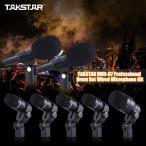 TAKSTAR DMS-D7 パーカッション ドラム対応 プロフェッショナル マイクキット