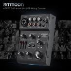 ammoon AGE03 5チャネル ミニ マイク-ライン ミキサーUSBオーディオインターフェイス 内蔵エコーエフェクト