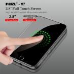 RUIZU M7 2.8インチ タッチスクリーン Bluetooth MP3 音楽プレーヤー 8GB
