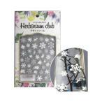 ハーバリウムクラブ ハーバリウムシール 雪の結晶 (両面印刷) HR-YUK-101