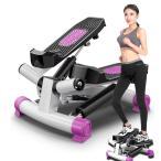 mini 3D ステッパー 山登り感覚 有酸素運動 ルームランナー 踏み台昇降運動 ステップ台 健康 エクササイズ 器具 送料無料