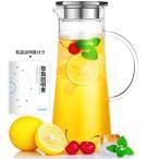 送料無料 耐熱ガラスポット 麦茶ポット ガラスポット 耐熱 1.5リットル 麦茶 冷蔵庫 水出し 茶ポット 冷水筒  ガラスピッチャー 1500ml