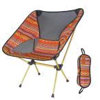 アウトドアチェア 折りたたみ 超軽量 耐荷重150kg コンパクト イス 椅子 収納袋付属 お釣り 登山 携帯便利 キャンプ椅子 オレンジ 送料無料