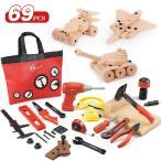 大工さんセット 電動ドリル 組み立て 知育玩具 工具セット ツールおもちゃ おままごと おもちゃ 68PCS付き 収納袋付き クリスマス プレゼント