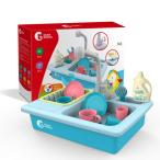 送料無料 14点 おままごと キッチンセット 皿を洗いおもちゃ 温水遊び可 温度で色が変わる シンク おもちゃ 水遊び ごっこ遊び 知育玩具 ブルー