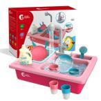 送料無料 14点 おままごと キッチンセット 皿を洗いおもちゃ 温水遊び可 温度で色が変わる シンク おもちゃ 水遊び ごっこ遊び 知育玩具 ピンク