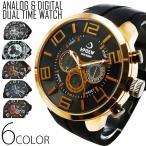 腕時計 メンズ アナデジ 送料無料 1年保証 BOX付き メンズ アナログ & デジタル デュアルタイム 腕時計 全5色 WS 0125 0725