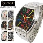 復刻 ジャンピングアワー 自動巻き 腕時計 メンズ ブランド 全6色 1年保証 正規 COGU コグ BOX付き 自動巻き腕時計 BOX付き クリスマス プレゼント