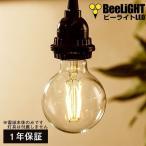 Yahoo!BeeLiGHT Yahoo!店新商品 LED電球 E26 フィラメント電球 ボール形 8W クリア電球 810lm 電球色(2700K) 白熱球60W相当 1年保証 BD-0826G80