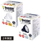 【2年保証】LED電球 E11 ダイクロハロゲン 5W 350lm JDRφ50タイプ (電球色2700K) (昼白色5000K) 中角25° BH-0511M
