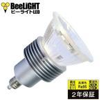 【2年保証】LED電球 E11 調光器対応 ダイクロハロゲン 広角30° 5W JDRφ50タイプ 高演色 Ra95 (2400K濃い電球色)(2700K(電球色) BH-0511NC