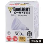 Yahoo!BeeLiGHT Yahoo!店決算セール価格 LED電球 E11 7W(ダイクロハロゲン60W相当) 電球色2700K 500lm 中角25° JDRφ50タイプ BH-0711N-WH-WW BeeLIGHT(ビーライト)