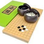 囲碁セット 新桂5号折碁盤セット(プラ碁石椿・ブロー碁笥) ※日本製の手軽な19路折碁盤の囲碁セット
