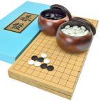囲碁セット 新桂6号折碁盤セット(ガラス碁石梅・プラ銘木大) ※囲碁同好会にも人気のスタンダードな木製折碁盤の囲碁セット