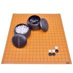 囲碁セット 将碁屋マット19路囲碁盤セット(プラ碁石) ※丸めて収納と携帯用・囲碁入門用にも便利なマット式囲碁盤セット