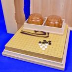 囲碁セット ヒバ2寸卓上碁盤セット(蛤碁石30号・欅碁笥特大・碁笥箱・桐製底付盤覆い)