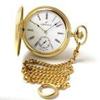 ショッピングゴールド 10倍ポイント/アエロ(AERO)/懐中時計/55645JA01