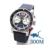 10倍ポイント/hanhart(ハンハルト)  PRIMUS DIVER(プリムス ダイバー) 742.270-132  腕時計  正規輸入品