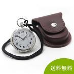 10倍ポイント/セイコー鉄道時計と正美堂オリジナル革ケース(ブラウン)セットSVBR003-SP408F[正規輸入品]