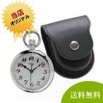 10倍ポイント/セイコー鉄道時計と正美堂オリジナル革ケース(ブラック)セットSVBR003-SP408F-BK[正規輸入品]