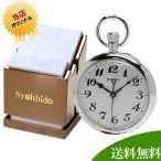 懐中時計を専用スタンドに飾るとオシャレです。