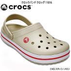 訳あり クロックス crocs クロックバンド 11016-1AS スタッコ メロン