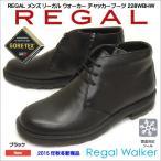 REGAL WALKER リーガル ウォーカー 228W BHW メンズ チャッカーブーツ ブラック