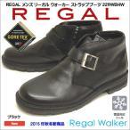 REGAL WALKER リーガル ウォーカー 229W BHW メンズ ストラップブーツ ブラック
